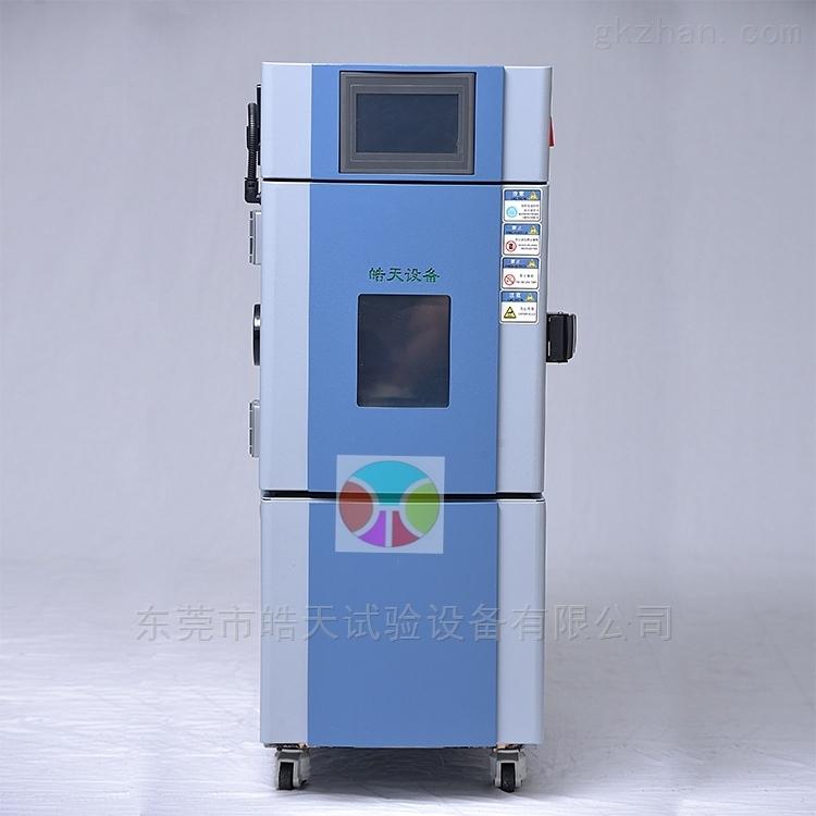 智能高低温交变湿热实验箱现货电器低温试验