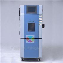 高低温湿热老化试验箱(小型/立式)
