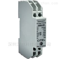CITEL西岱尔DS98-400电涌保护器电源防雷器