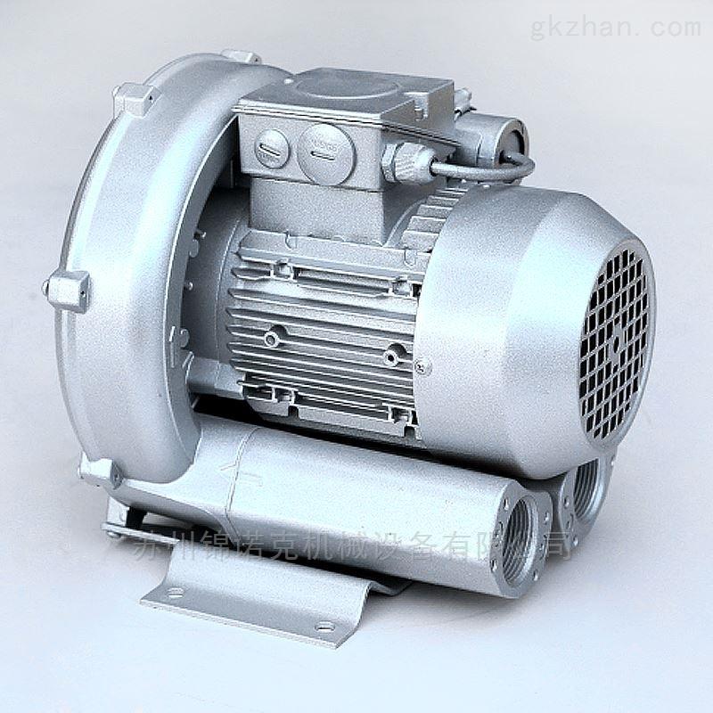 吸粉料高压风机|吸尘专用鼓风机