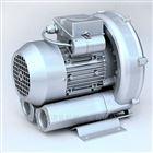 食品专用高压气泵/吹气真空风机