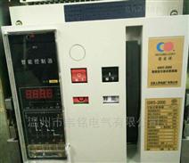 北京人民电器厂万能式断路器GW3-1600/630A
