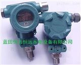 MPM483型压阻式压力变送器