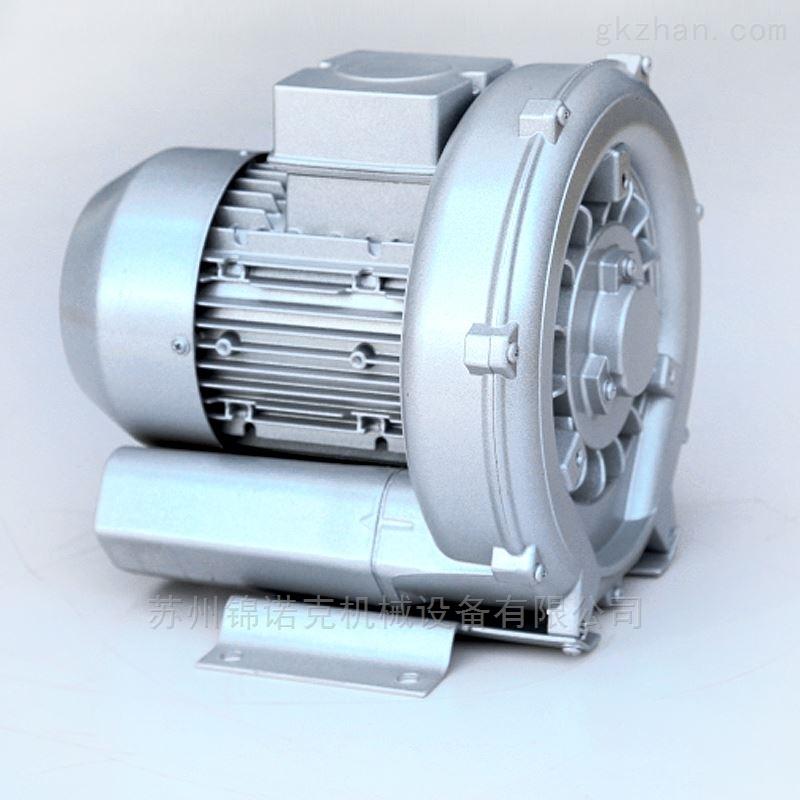 供应漩涡高压风机\4kw气体循环输送旋涡风机