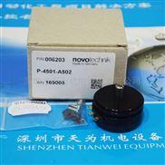 德国NOVOTECHNIK角度传感器P-4501-A502