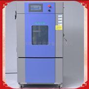 THA-80PF-高低温环境试验箱 皓天专业生产厂家