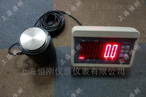 0-1吨测重电子拉力计(测重力拉力仪器)价格