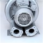 灌装专用真空气泵/旋涡气泵