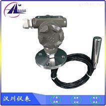 广州供应分体式投入式液位变送器