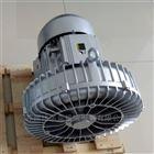 污水处理高压风机/曝气专用高压气泵