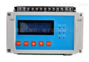 深圳温湿度控制器