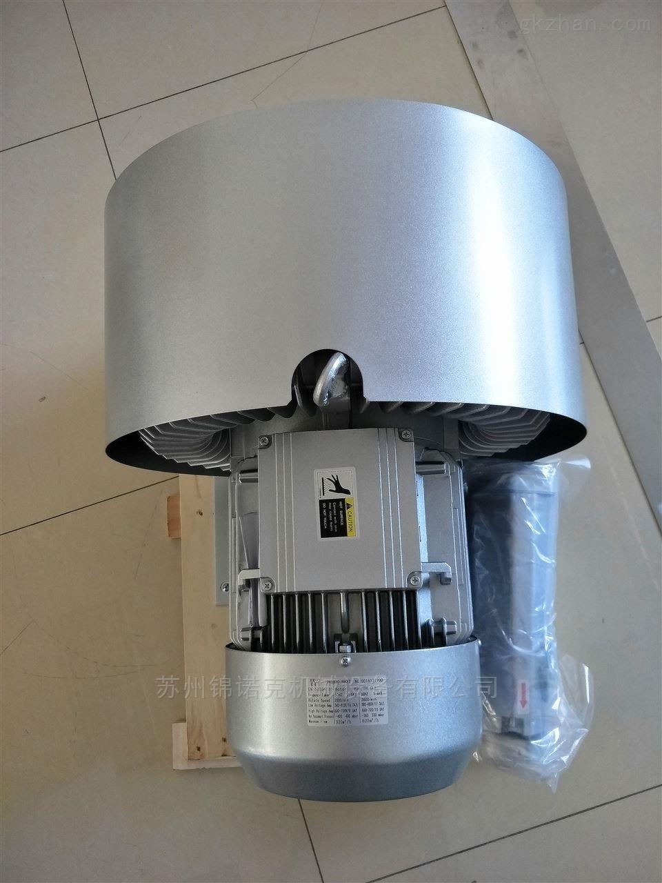 7.5kw涡轮式风机高压风机厂家现货直销