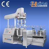 SH-SME枇杷汁内外循环真空均质乳化机