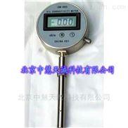 液压油料质量快速检定电导仪