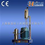 cr2000膏霜均质乳化机 三级高剪切分散器
