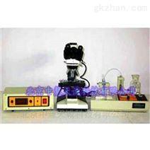 气压分析式铁谱仪系统