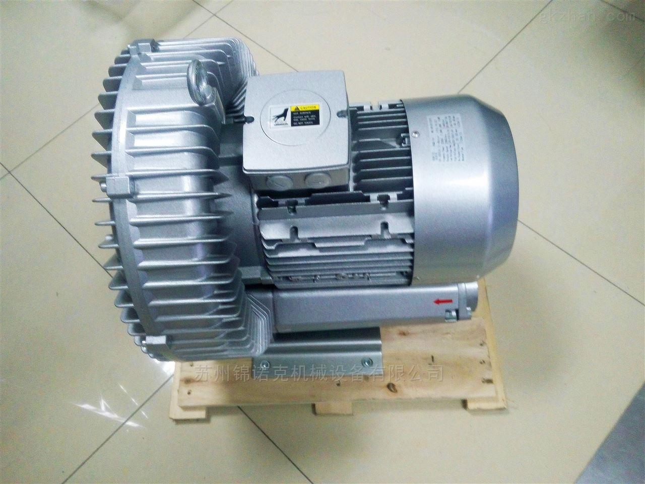 漩涡高压气泵\宁夏高压旋涡气泵