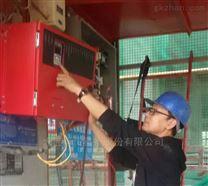 PS500-L系列建筑施工升降一体机