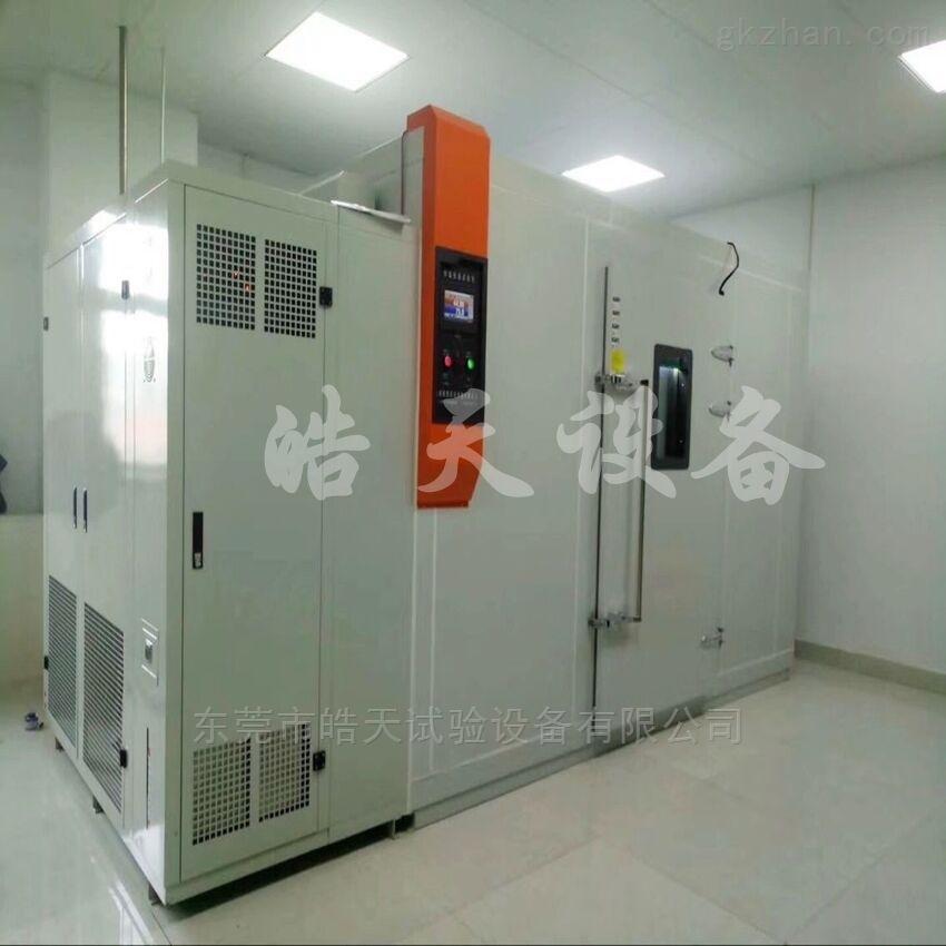 高质量步入式恒温恒湿试验系统