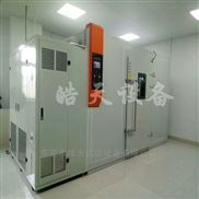 步入式高低温试验箱定制