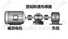 微马达扭矩测定仪50-2000N.m现货供应