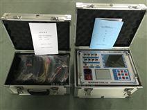 SDKG-152断路器特性测试仪