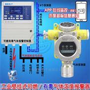 实验室二氧化氯泄漏报警器,可燃性气体探测器