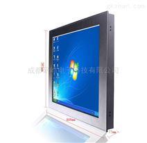 高品质工业平板电脑