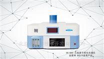 金索坤SK-880火焰原子熒光光譜儀