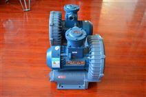 防爆漩渦氣泵旋渦式上海全風廠家