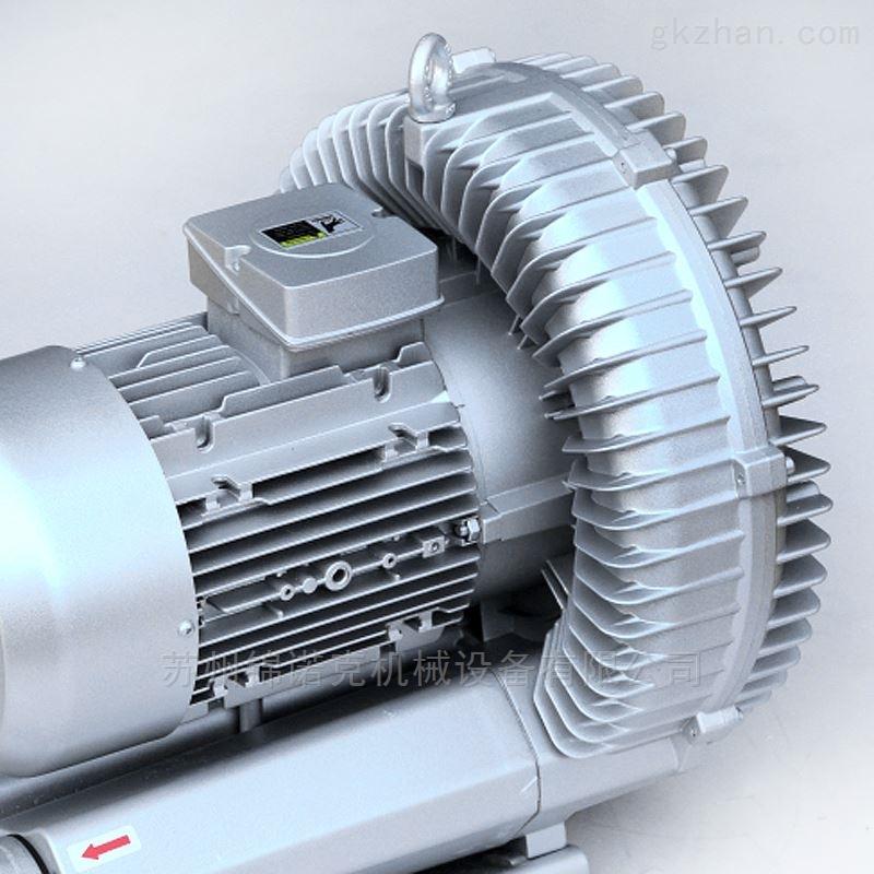 吸负压旋涡气泵 清洗机械高压气泵
