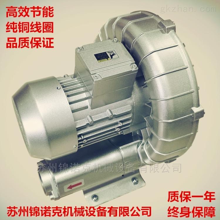 涡旋式气泵/漩涡高压风机/环形高压气泵