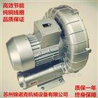 印刷机械高压气泵|涡旋真空气泵