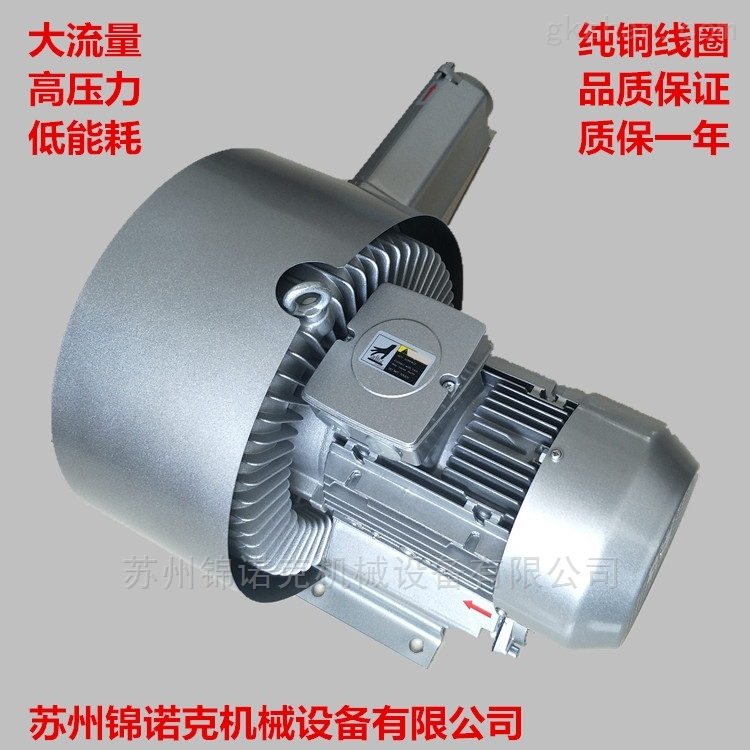 供应工业高压涡流气泵|旋涡式气泵技术参数