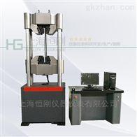 电子钢绞线拉力机10T电子式钢绞线拉力试验机多少钱