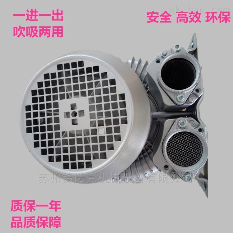 旋涡高压气泵\环形高压风泵