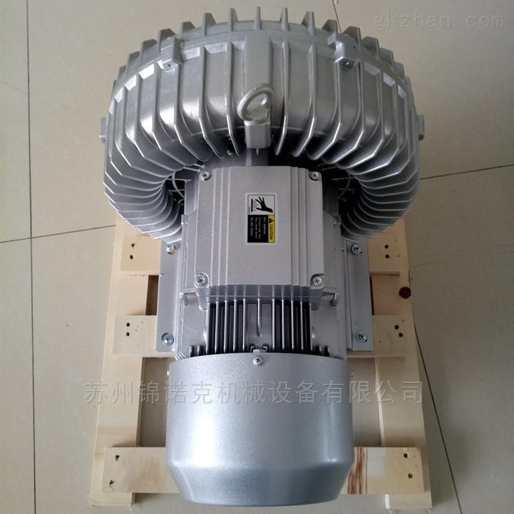 吸真空风机 1.5kw真空气泵 漩涡气泵