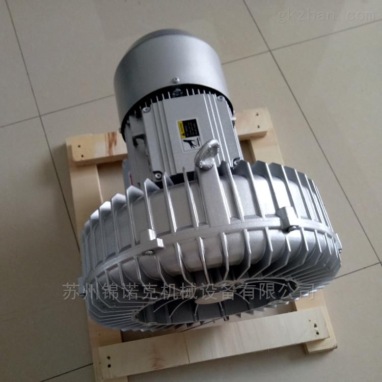 吹气循环风机|耐高温真空风机