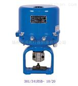 瑞浦381RSD-400 RXD-400角行程电动执行器