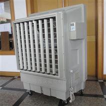 湿帘空调 移动式冷风机 KT-1B 18000风量
