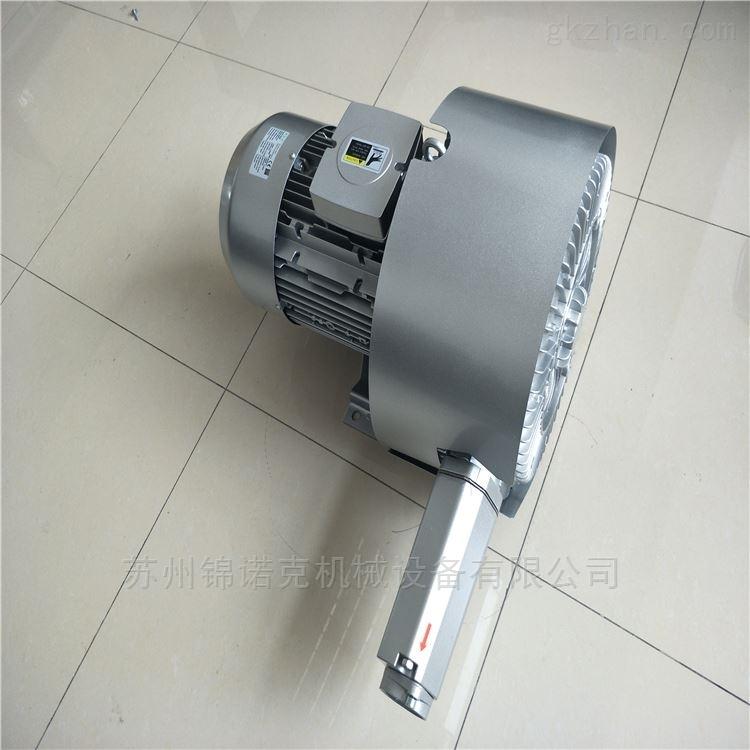 漩涡真空泵\吹风高压气泵