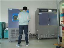 uvc 塑料老化试验箱