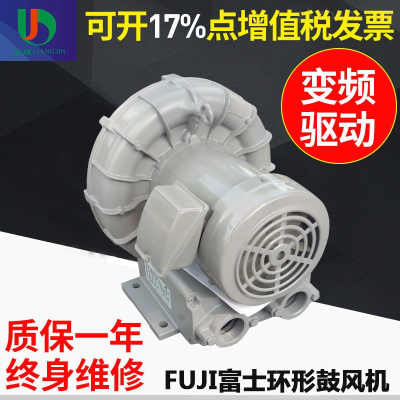 直销原装VFC508AF-S富士环形鼓风机