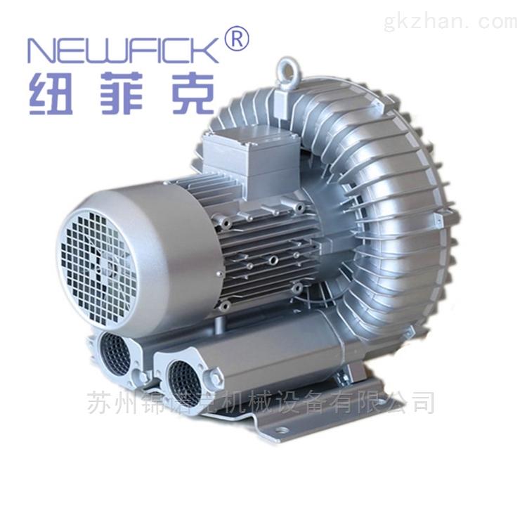 3D打印专用旋涡风机