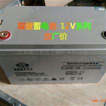 双登蓄电池2V1200AH GFM-1200价格