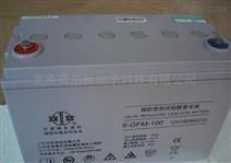 南都蓄电池GFM-200 2V200AH厂销价