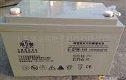 双登蓄电池GFM-600 2V600AH工厂价