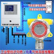 化工厂车间二氯乙烷报警器,可燃气体检测报警器的安装位置与气体的分子量有关