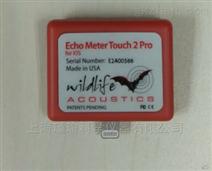 Echo Meter Touch 2 PRO 蝙蝠聲音記錄儀