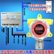 壁挂式天然气气体报警器,可燃气体检测报警器与防爆轴流风机怎么连接